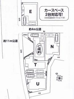 志木市上宗岡3丁目区割図